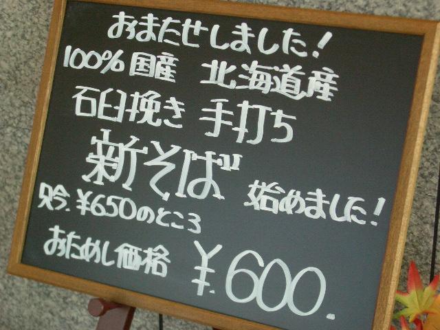 20071028_003.jpg