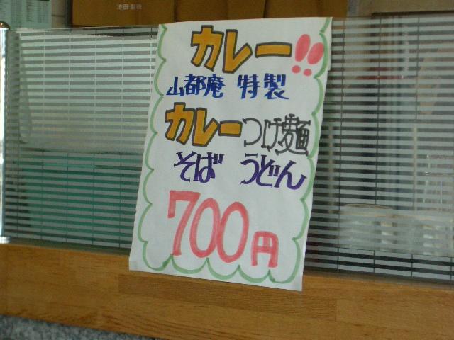 20071028_004.jpg