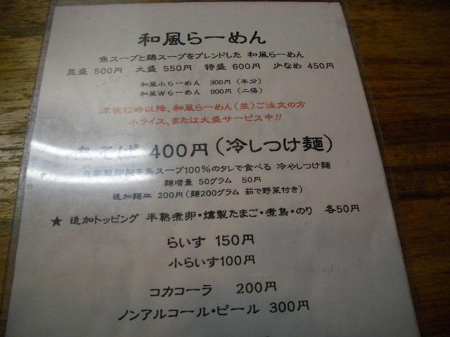 20071123_006.jpg