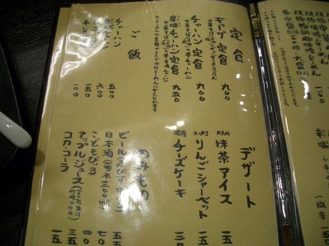 20071208_018.jpg