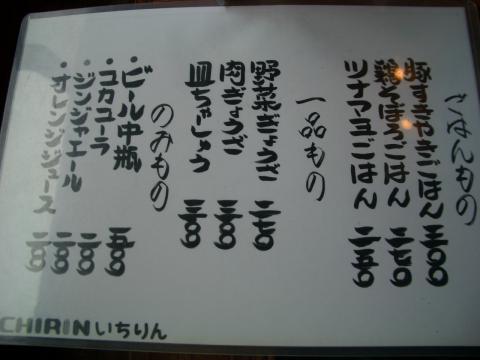 CIMG0242.jpg