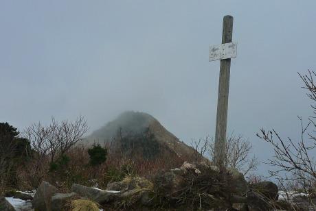 三鈷峰への分岐点