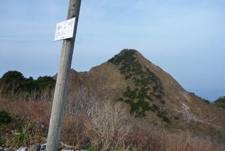 三鈷峰への分岐