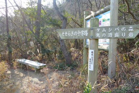 堰堤のベンチ