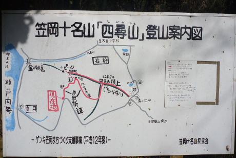 四尋山案内図