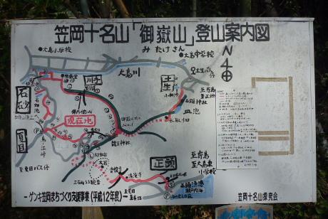 御嶽山案内図