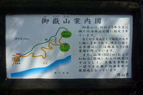 県の案内図