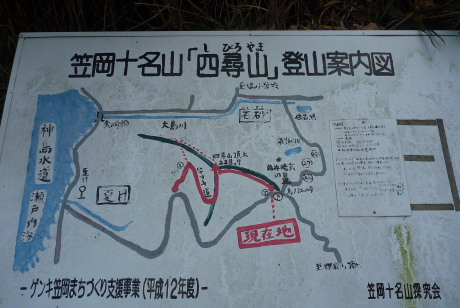 四尋山登山案内図