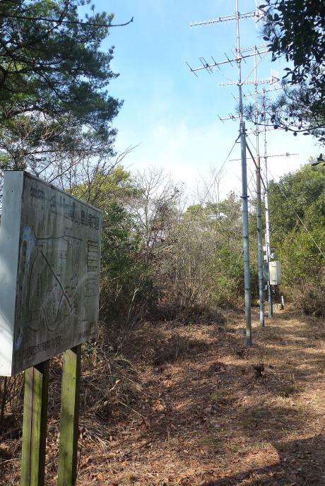 山頂のテレビ塔