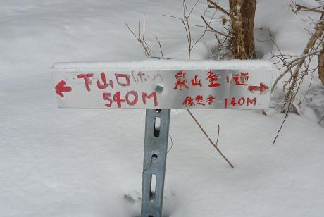 ステンレスの道標