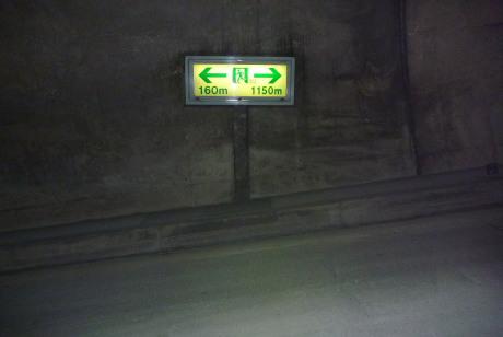 トンネルの勾配