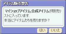 20070510214523.jpg