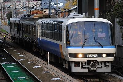 鉄道旅行 2011年12月6日 大阪城北詰→尼崎→千里丘→岸辺→東淀川→京橋 108