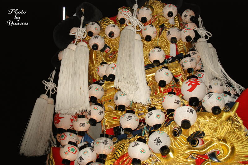 西条祭り 提灯をつけた夜のみこし 北浜 2006/10/16