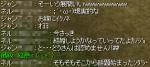 ぱぱん激怒!?