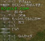 かびこ・・・・(゚Д゚;)