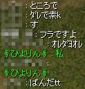 (・ω・。≡。・ω・)キョロキョロ