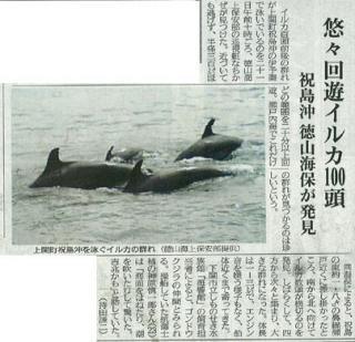H18.3.21中国新聞