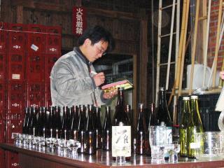 H18.4.3蔵内新酒唎酒会