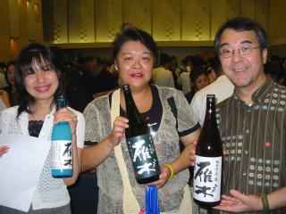 日本酒フェスティバル