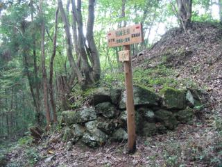 岩国を歩く2