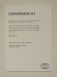 conversaton01