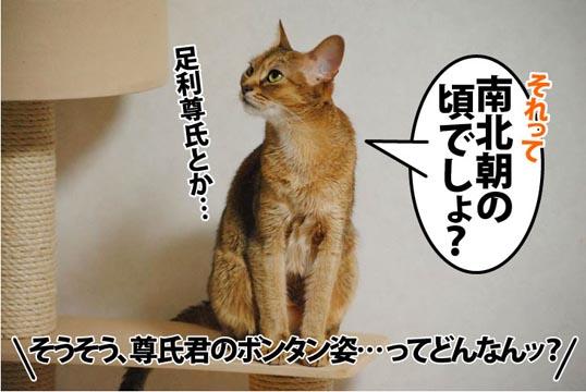 20111214_05.jpg