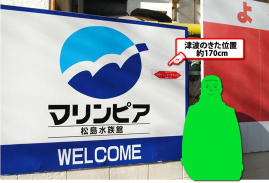20111220_06.jpg
