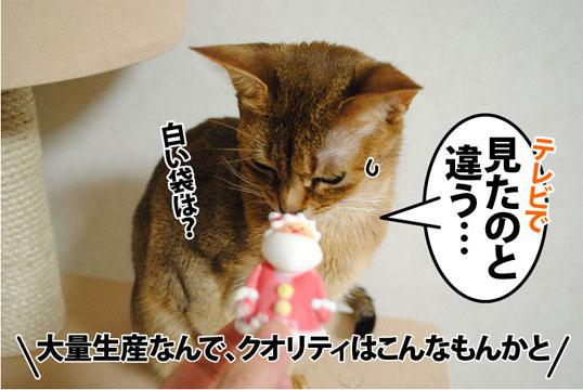 20111225_04.jpg