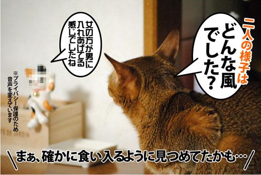 20120120_03.jpg