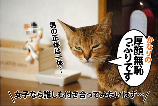 20120120_05.jpg