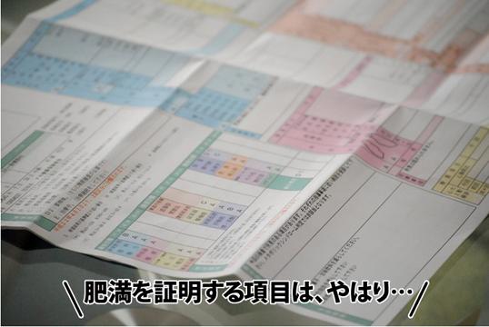 20120121_02.jpg