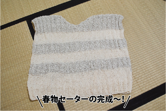 20120320_01.jpg