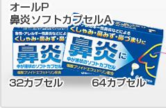 20120322_05.jpg