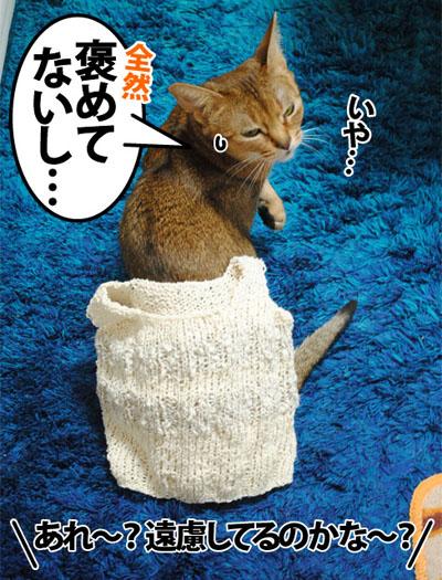 20120323_04.jpg