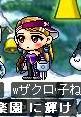 20061130230656.jpg