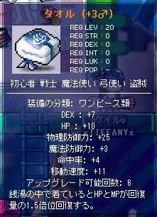 20061221144302.jpg