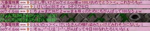 20070305000847.jpg