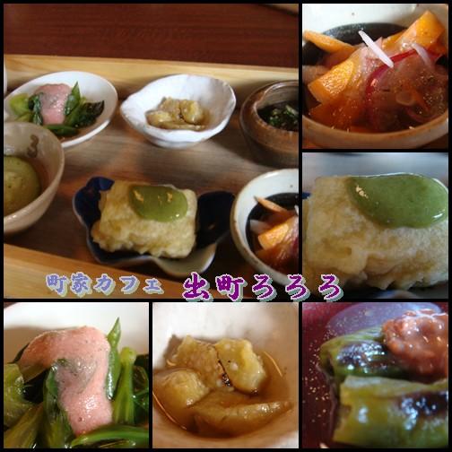 kyotopage1a.jpg
