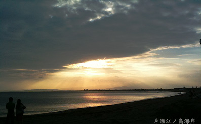 写真江ノ島海岸
