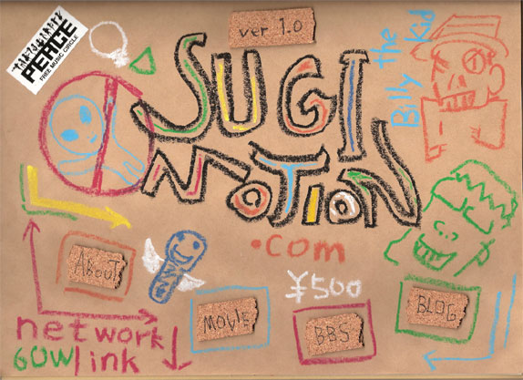 sugimotion