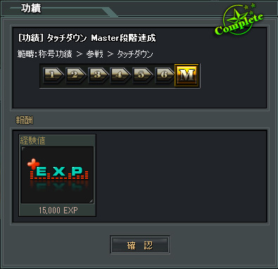 tdmax