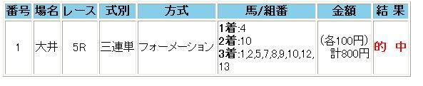 20070314203549.jpg