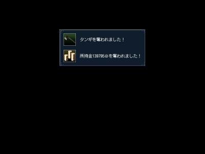 20070301163420.jpg