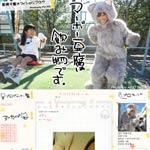 若槻千夏のブログ『マーボー豆腐は飲み物です』