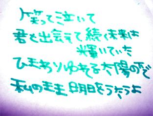 uta003.jpg