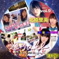 週刊AKB vol.9 DISC1
