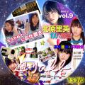 週刊AKB vol.9 DISC2