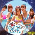 AKB48ポニーテールとシュシュ B DVD用 ver.2