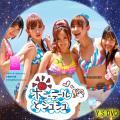 AKB48ポニーテールとシュシュ B CD用 ver.2